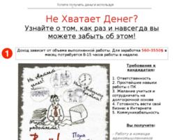 dengivdele.ru