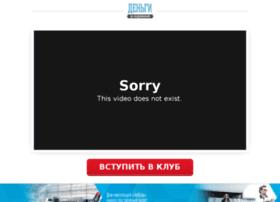 dengivkarmane.com