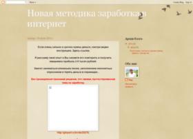 dengivreale.blogspot.ru