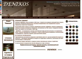 denikos.ru