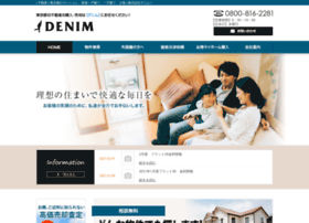 denim1126.co.jp