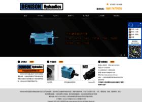 denison128.com