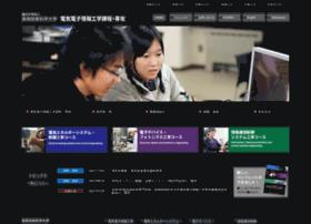 denki.nagaokaut.ac.jp