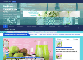 denkiblogspot.wordpress.com