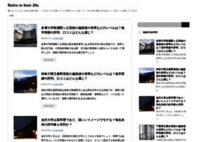 denkiiruka.xsrv.jp