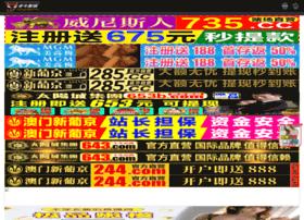 denmarkseek.com