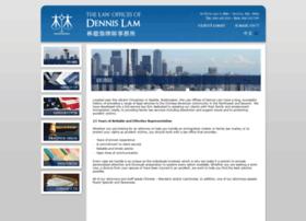 dennislam.com