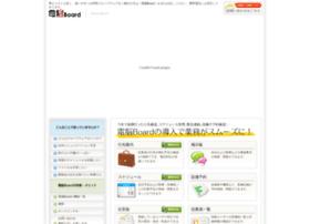 denno-board.com