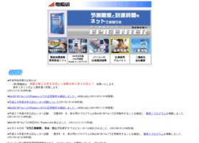 dennougumi.co.jp