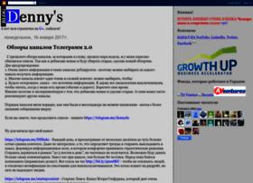 dennydov.blogspot.com
