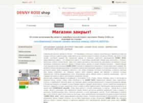 dennyrose-shop.ru