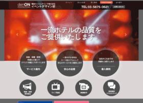 denon-event.com