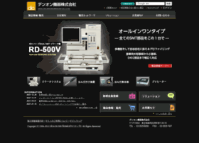 denondic.co.jp