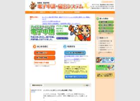 denpa.soumu.go.jp