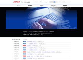 densotechno.co.jp