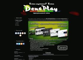 densplay.ru