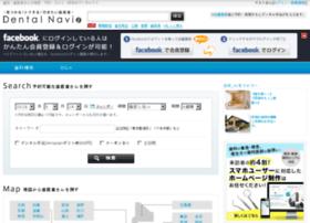dental-navi.com