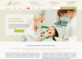 dental.spb.ru