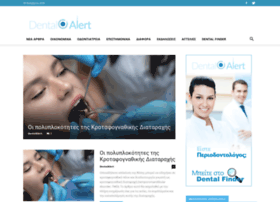 dentalalert.gr