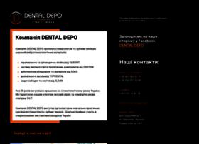 dentaldepo.com