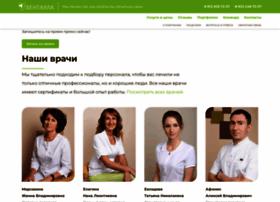 dentalla.ru