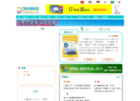 dentalmag.org