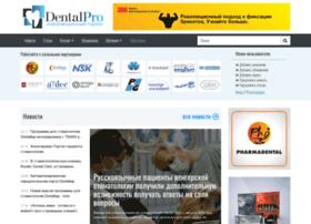 dentalrus.pro