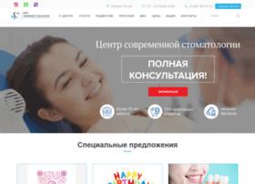 dentaltcentr.ru