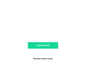 dentastom.com