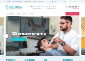dentika.ru