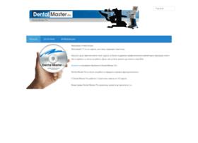 dentist.gudasoft.com