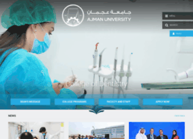 dentistry.ajman.ac.ae