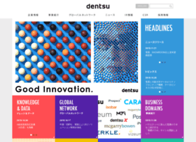 dentsu.co.jp