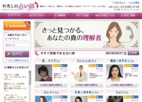 denwauranai-portal.jp