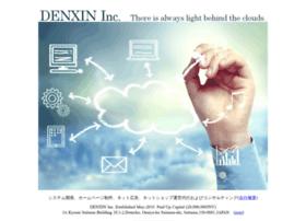 denxin.net