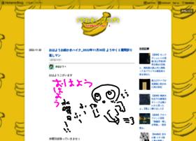 deokisi.hateblo.jp