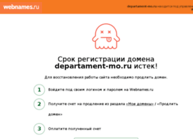 departament-mo.ru