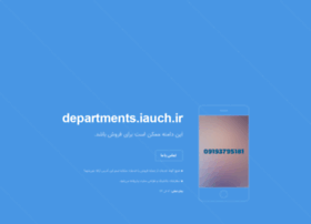 departments.iauch.ir