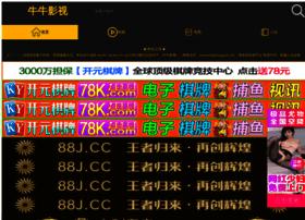 dephostpay.com
