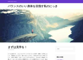 depikur.net