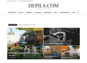 depils.com