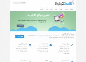 deploy2cloud.com