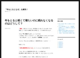 depnaker.net
