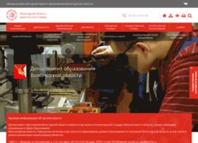 depobr.gov35.ru