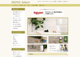 depol.jp