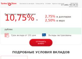 deposit.troikabank.com
