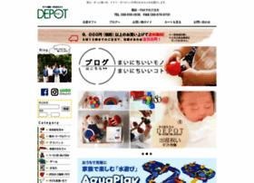depot-net.com