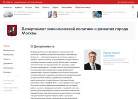 depr.mos.ru
