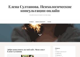depression.net.ru