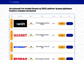 depstroi.ru